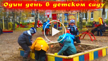 odinden96 play