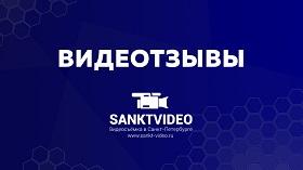 videootziviSANKTVIDEO