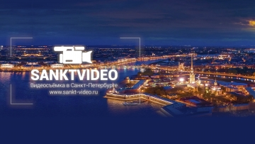 SANKTVIDEO PRODUCTION